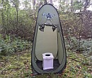 Toilet in a tent